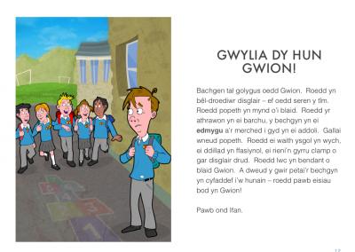 Gwylia Dy Hun Gwion!